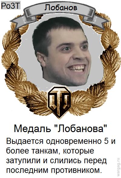 Конкурс «Награда ищет героя»