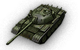 элитная техника world of tanks