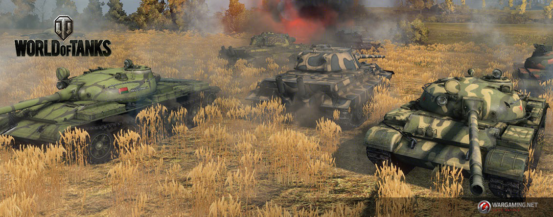 world of tanks техника