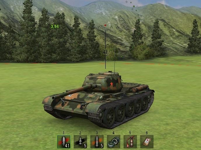 Т-44-85 М
