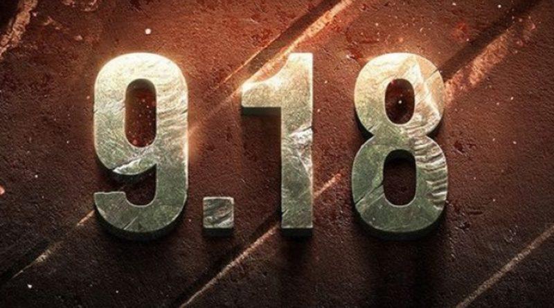 Список изменений версии 9.18 в World of Tanks