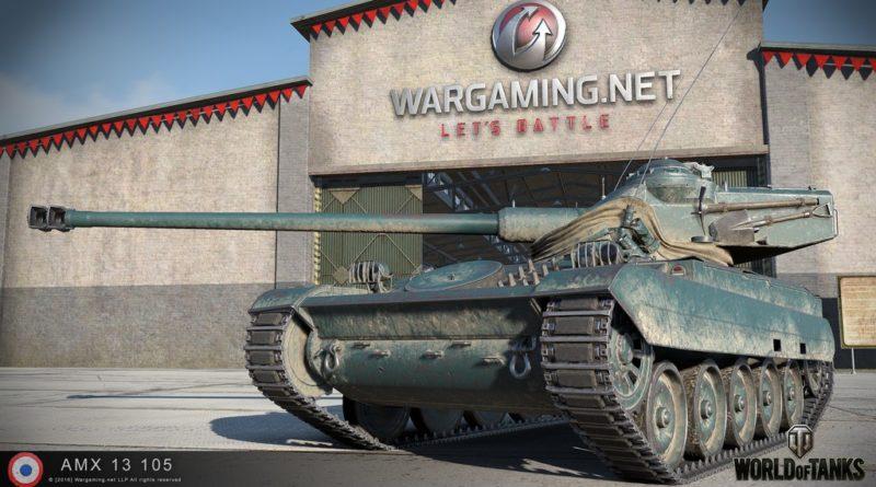 Изменения в ветке лёгких танков: Франция