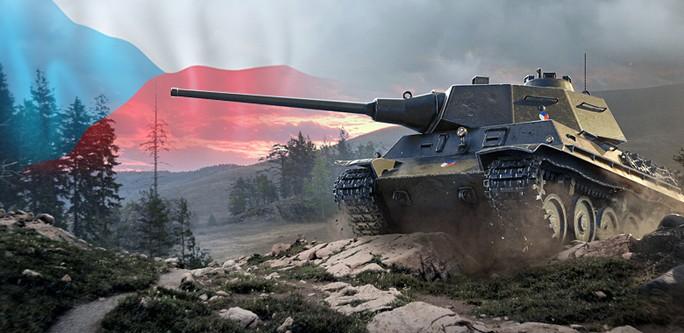 Средние танки Чехии