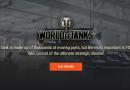 Покоряем Европу! Официальная регистрация World of Tanks на EU сервере