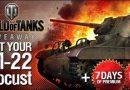 Инвайт-коды World of Tanks для европейского сервера