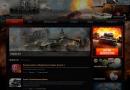 Регистрация аккаунта World of Tanks – для новых танкистов