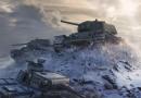 Акция с 6 по 9 октября: «Начало битвы за Москву»