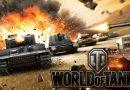 Премиум танки, золото и месяц премиум аккаунта для World of Tanks!