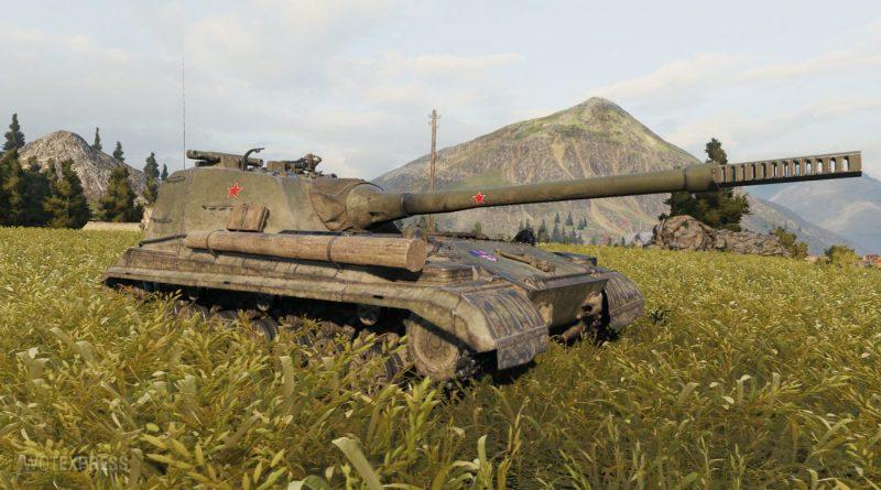Объект 268 вариант 4 – обзор новой советской ПТ-САУ 10 уровня