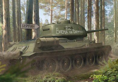 Акция «Наступление на Берлин» на выходных в WoT!