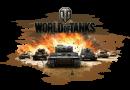 Инвайт код для WoT действующий на Март 2021 и инвайт-ссылка