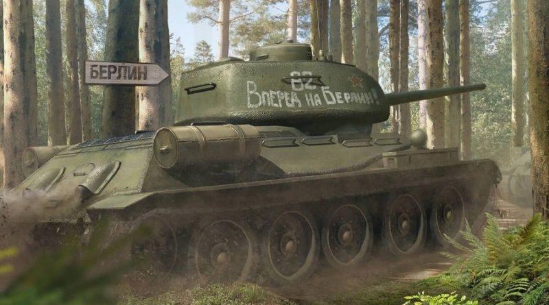 x5 к опыту, бесплатный премиум аккаунт и другие бонусы от World of Tanks в апреле